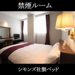 秋沢ホテル