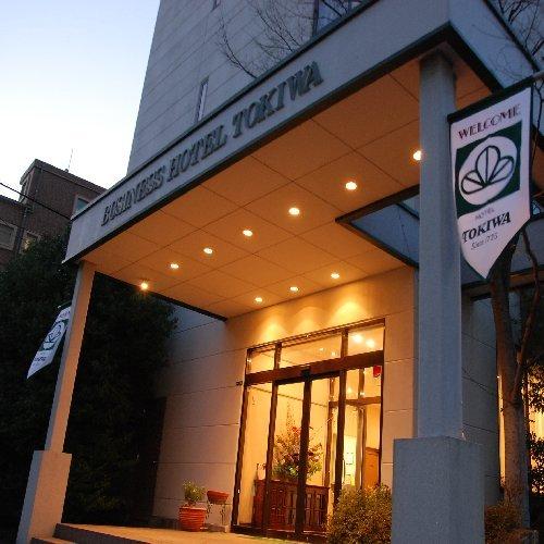 Hotel Tokiwa Ekiminami Hotel Tokiwa Ekiminami
