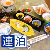 【連泊】◇朝食付◇連泊でお得にご宿泊★朝食付プラン