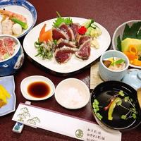 ◇2食付◇駐車場無料特典付きのお値打ちスペシャル♪夕定食「鰹のタタキ御膳」付プラン