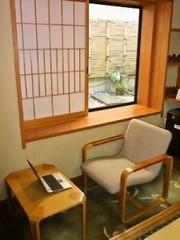 和室6畳(スタンダード)に広縁付〈禁煙ルーム〉