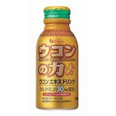 【現金特価】5泊以上連泊のウイークリープラン◆ Special Price¥5000