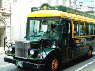 周遊バス「ハイカラさん」1日乗車券付きプラン