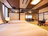 【バリアフリー和洋室】12畳+7畳+広縁(60m2)/禁煙
