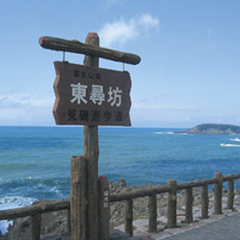 【素泊まり】ひろびろ温泉での〜んびり♪ビジネス・観光に!