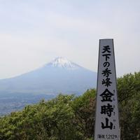 【リラックス&リフレッシュ】タクシー送迎付 おすすめ登山コースで金時山を満喫!下山後は甘いご褒美を。