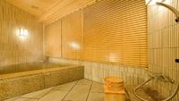 【和朝食付】【京都府民限定】お試し価格♪安心のプライベート温泉<天然自家源泉>付 特別室-和洋室