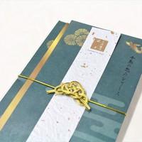 【令和元年】皇居外苑の黒松を使用した入浴料「KUROMATSU BATH」付き宿泊プラン 朝食付き