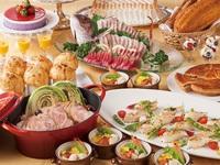【木金土限定】ローストビーフや本格石窯ピッツァなどシェフの特撰ディナーブッフェ(夕食付き)