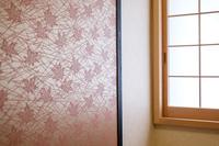 【2泊以上限定】2泊でお得な横浜連泊プラン