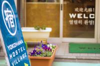 【和室】完全個室を確保、横浜素泊まりプラン