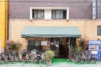 【1日1組限定】特別室 純和風のお部屋に泊まって横浜を満喫