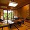 鶴の間・庭園を眺め一階最奥で閑静・源泉掛け流し露天風呂付客室