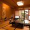 竹の間・庭園と山々で眺望最良・源泉掛け流し露天風呂付客室