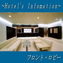 函館リッチホテル五稜郭 関連画像 8枚目 楽天トラベル提供