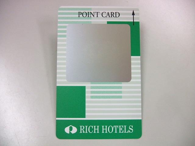 函館リッチホテル五稜郭 関連画像 7枚目 楽天トラベル提供