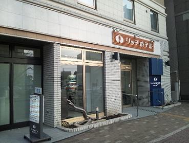 函館リッチホテル五稜郭 関連画像 10枚目 楽天トラベル提供
