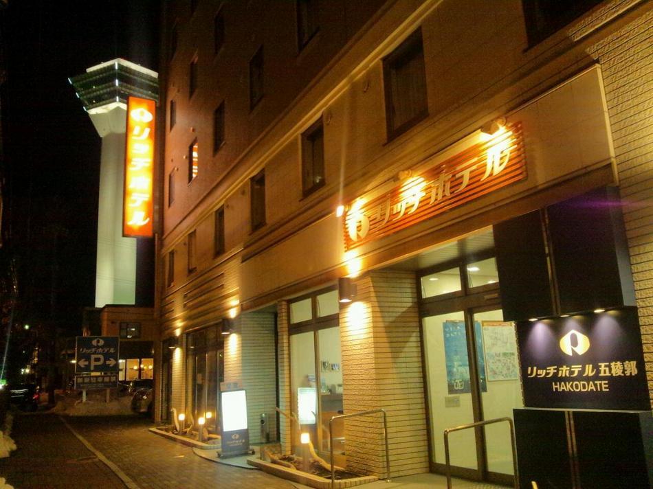 函館リッチホテル五稜郭 関連画像 4枚目 楽天トラベル提供