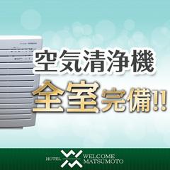 【オンラインクレジット決済限定】で大特価♪≪Wi-Fi無料≫松本駅徒歩2分!シモンズ社製ダブルベッド