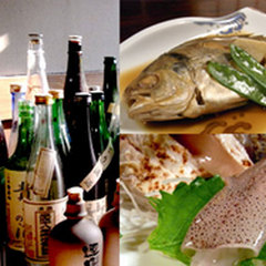 【1泊夕食付】旨い肴と酒を楽しんでそのまま布団へ