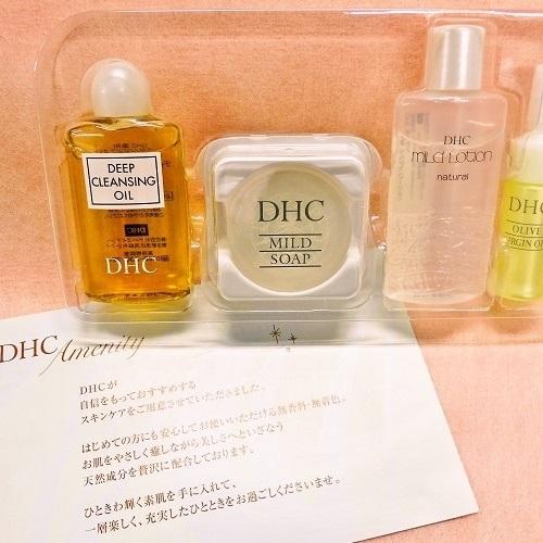 アメニティ充実☆女性に嬉しいDHCアメニティ4点セット!