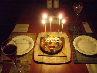 【誕生日、○○記念日プラン】【素泊り】サプライズな演出も! 京都の和の家で迎える記念日!