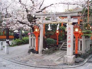 【連泊 素泊まり 朝食なし】京都の数奇屋造りの家の宿。京都駅からバスで約12分 バス停から徒歩3分