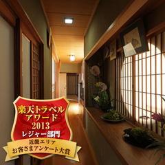 【1泊限定宿泊プラン】【朝食無料】京都の数奇屋造りの家の宿。京都駅からバスで約12分+徒歩3分