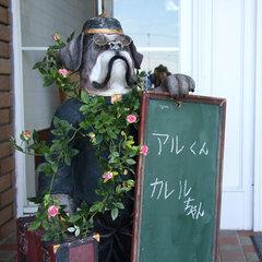 【干物セットプレゼント】初めてのペット連れ旅行にお勧め!伊豆高原で優雅ステイ♪