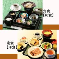 【期間限定】【現金特価】富山の海の幸から定番メニューまで3種類から選べる夕食弁当・朝食(定食形式)付
