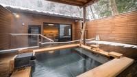 【露天風呂付客室】☆温泉トラフグフルコース会席☆