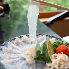 """【松プラン】""""温泉トラフグ""""フルコース!当館自慢のトラフグ料理をご堪能ください☆"""