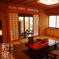 戸建離れ和室|岩露天風呂+内湯付き〜桐壷・みほつくし〜