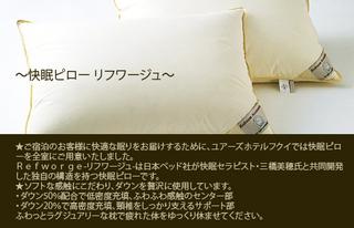 【平日限定】部屋タイプおまかせプラン(素泊まり)