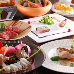 【残りわずか!8月水曜日限定!】創作海鮮料理を堪能&伊勢海老の一品付 〜真珠プレゼント付〜