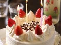 【記念日】ケーキ&ワインのサプライズ付♪お祝いプラン◎【囲炉裏会席】貸切風呂無料【ぎふ旅プレミアム】