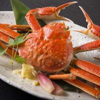 【ズワイガニ1杯付】蟹も他のお料理も食べたいあなたへ★通常の会席にずわいがにをプラス!