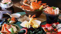 【エントリーでポイント最大10倍】【冬季限定★蟹会席プラン】贅沢な蟹づくしの会席で至福な時間を♪
