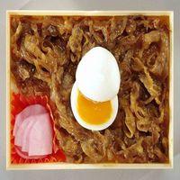 【駅弁プラン◆朝食付】最後まで美味しく島根旅を満喫☆島根牛みそ玉丼弁当付き♪