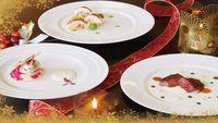【クリスマス限定】宍道湖一望レストランの『クリスマス・スペシャル・ディナー』3日間だけの特別ステイ