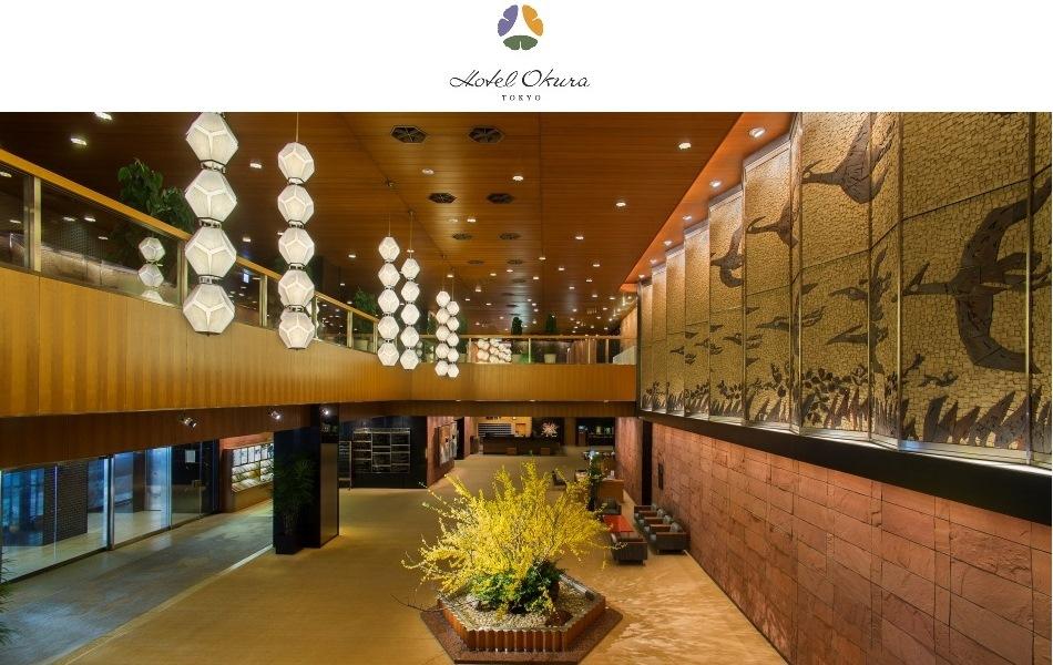 ホテル オークラ