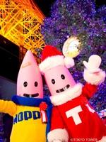 東京タワー大展望台チケット付宿泊プラン