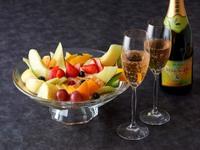 【PREMIUM FRIDAY】ふたりの記念日 〜フルーツ盛り合わせ&スパークリングワイン&朝食付〜