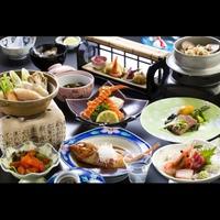 【美味旬旅】【魚介ざんまい】 「潮彩膳」で海の幸満腹プラン