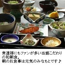 気軽に宿泊&温泉♪1泊朝食付STAYプラン(「和朝食」&「卵かけご飯+8種類のお醤油バイキング♪」)