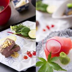 さき楽30日☆季節を感じる☆旬の味覚を堪能〜和食会席☆3つの特典付早得プラン