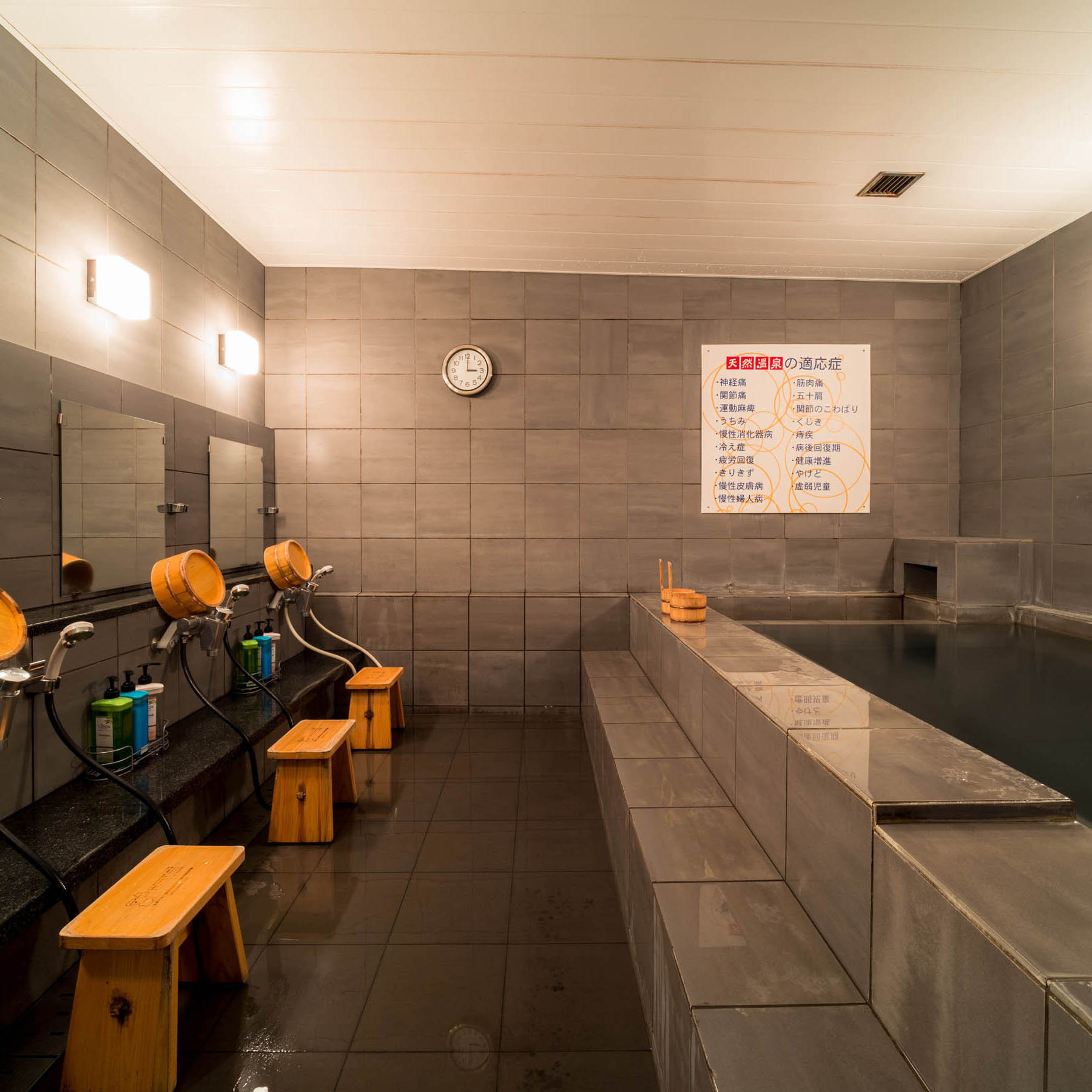天然温泉「讃岐の湯」 スーパーホテル高松・田町 image
