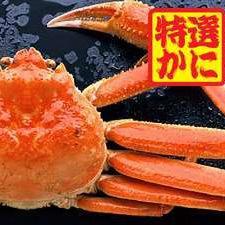 《大型ズワイ蟹ランクUP・部屋食又は個室、貸切付》和室8畳〜
