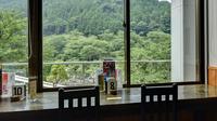 【訳あり】超特価!休館日前日の宿泊でいつもよりお得に♪お風呂付のお部屋が9900円