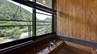 展望風呂付き客室(和室12畳または和洋室)